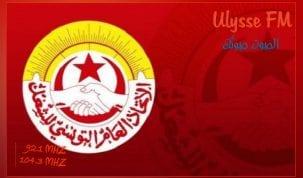 بيان لمكتب التنفيذي الوطني للاتحاد العام التونسي للشّغل