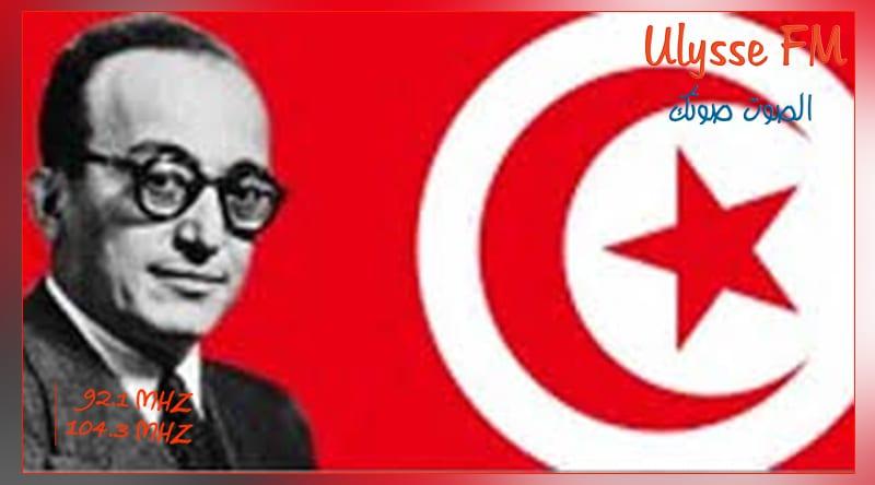 اليوم الذكرى 67 لاغتيال الزعيم صالح بن يوسف