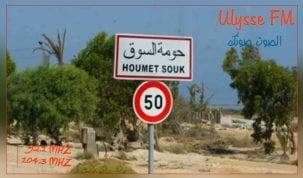 إعلام بلدية حومة السوق جربة