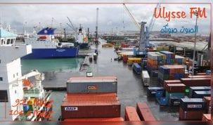 ضبط معدات للتصوير الخفي غير مصرح بها في ميناء رادس