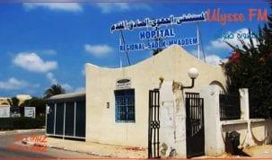 وقفة إحتجاجية تنديدا بالاهمال الطبي بمستشفى الصادق المقدم