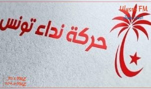 استقالة 8 نواب من كتلة نداء تونس والتحاقهم بكتلة الائتلاف الوطني