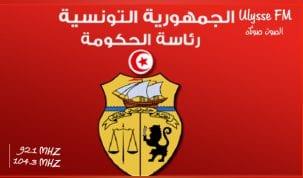 تأجيل إضراب أعوان وإطارات رئاسة الحكومة المقرر تنفيذه اليوم