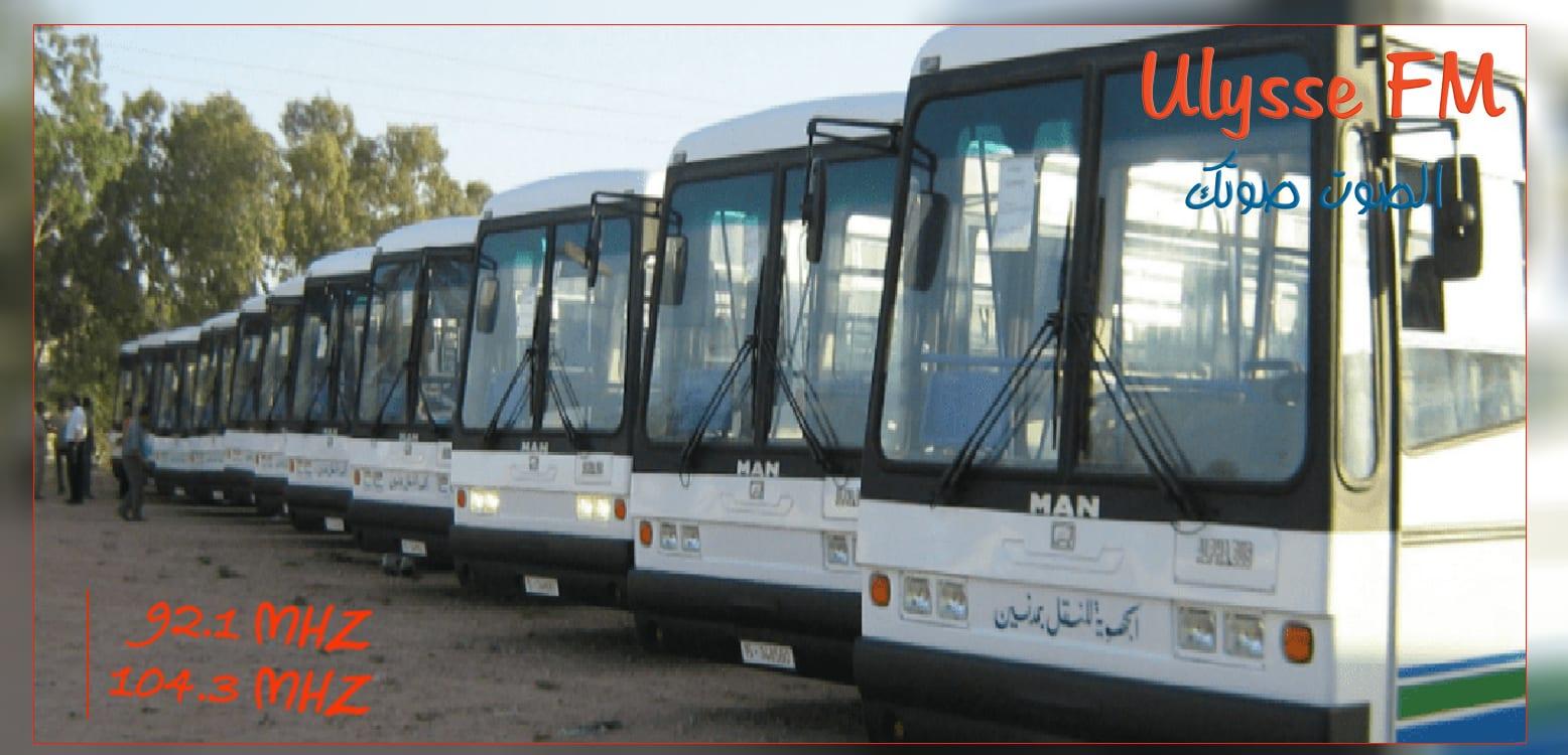 اليوم موعد انطلاق بيع اشتراكات النقل المدرسية والجامعية