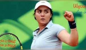 أنس جابر تتاهل الى الدور الثاني في بطولة كيبيك المفتوحة