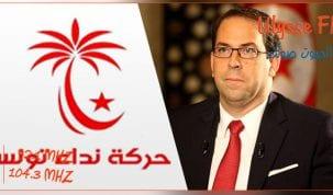 نداء تونس يتهم رئيس الحكومة بالضغط على نوابه ودفعهم الى الاستقالة
