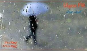 كميات الامطار المسجلة بعدد من مناطق ولايتي مدنين وتطاوين