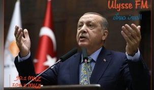 اردوغان: خاشقجي قتل بطريقة وحشية في عملية مخطط لها ونطالب السعودية بالكشف عن الجناة من اسفل السلم الى اعلاه