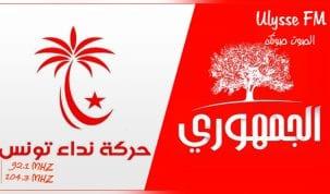 على خلفية البيان الاخير للنداء : الحزب الجمهوري ينتقد التداخل بين نداء تونس ورئاسة الجمهورية