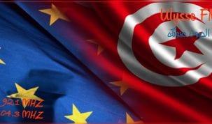 التفجير الانتحاري بالعاصمة: الإتحاد الأوروبي يؤكد تضامنه مع تونس