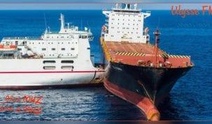 الاصطدام بين الباخرة التونسية والقبرصية: الصندوق الاسود يكشف سبب الحادث