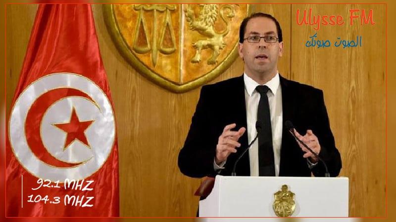 رئيس الحكومة: عملية شارع الحبيب بورقيبة فاشلة ولابد من الوحدة لمكافحة الارهاب