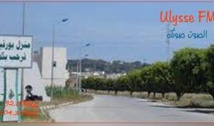 الدّولة تسترجع حوالي 150 هك من أراضيها في منزل بورقيبة.