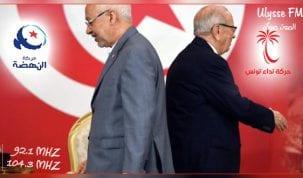 نداء تونس يعلن انتهاء التوافق مع حركة النهضة