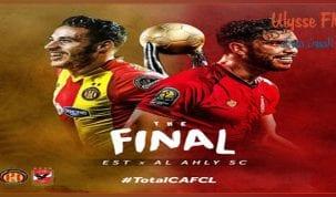 الدور النهائي لكأس رابطة الأبطال الإفريقية إياب بين الترجي الرياضي التونسي و الأهلي المصري