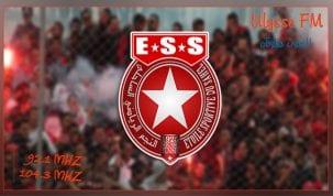 بلاغ من النجم الساحلي حول كواليس برنامج في قناة الحوار التونسي