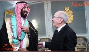 رئيس الجمهورية يمنح بن سلمان الصنف الأكبر من وسام الجمهورية