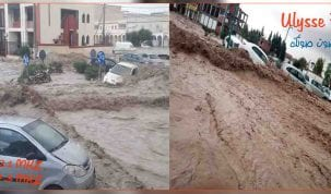 رابطة حقوق الإنسان تدعو الحكومة لتجاوز مخلفات الفيضانات