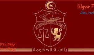 رئاسة الحكومة: تم اللجوء الى آية التسخير طبقا للترتيب القانونية وللفصل 389 من مجلة الشغل