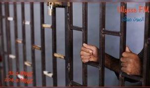 أحكام قضائية ضد أمنيين في قضيتي قتل وترويج مخدرات