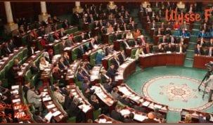 اليوم جلسة عامة ستخصص لتوجيه أسئلة شفاهية لأعضاء الحكومة