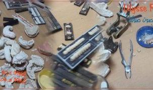 بنقردان: القبض على شخص يمتهن طبّ الأسنان دون شهادة