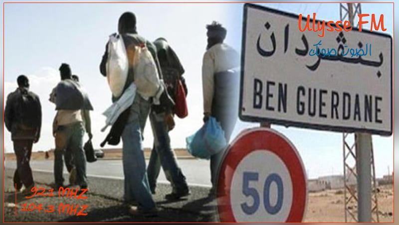 إيقاف أكثر من 20 افريقي في محاولة اجتياز الحدود التونسية الليبية