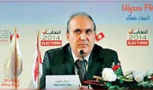 انتخاب نبيل بفون رئيسا لهيئة الإنتخابات