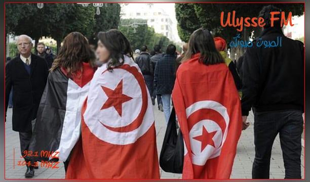 تونس تحتل المرتبة 119 في الفوارق بين الرجل والمرأة حسب التقرير السنوي لمنتدى الاقتصادي العالمي