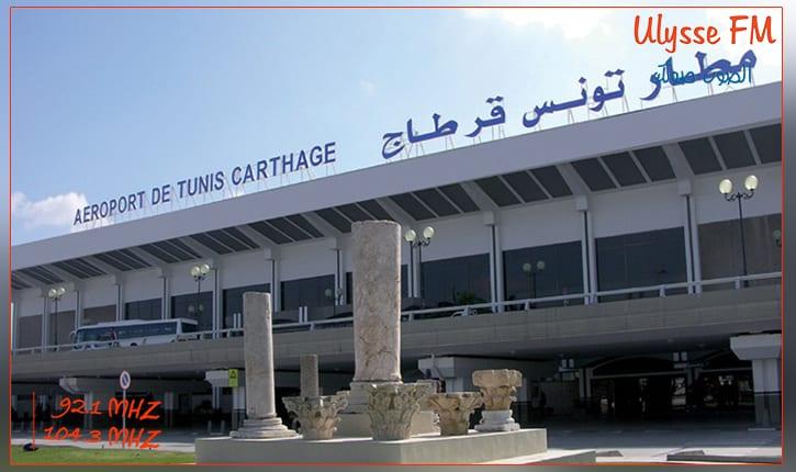 ازدحام غير مألوف في مطار قرطاج