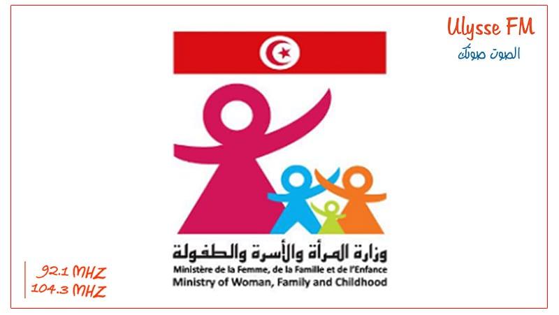 بيان وزارة المرأة حول وضعية أطفال المدرسة القرآنية المخالفة للقانون في الرقاب