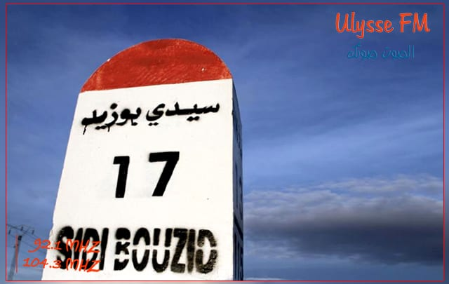 اعفاء والي سيدي بوزيد و معتمد الرقاب من مهامهما