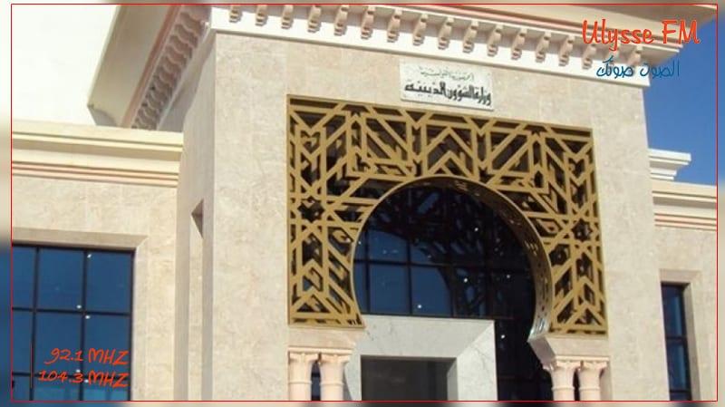 جمعية التفكير الإسلامي تطالب وزارة الشؤون الدينية بتطبيق القانون في التعامل مع الجمعيات المستولية على المعالم الدينية