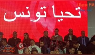 حركة تحيا تونس: تركيز هياكل وفتح مقرات للحركة سيتم بعد وضع النظام الداخلي والآليات القانونية