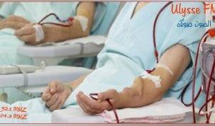 الاصابات المتزايدة بالقصور الكلوي وارتفاع كلفة علاجه