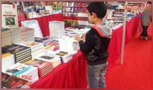 اليوم تنطلق الدّورة 35 لمعرض تونس الدولي للكتاب