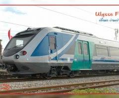 قطارات-تونس