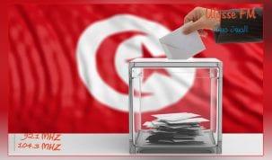نوايا التصويت في التشريعية: النهضة في الصدارة مع صعود تحيا تونس والدستوري الحر