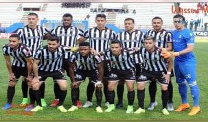 كاف: النادي الصفاقسي يخسر من نكانا الزامبي 2-1 في ذهاب ربع النهائي
