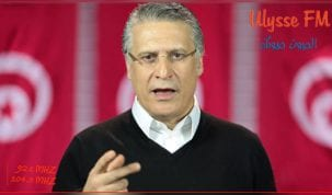 """نبيل القروي مالك قناة """"نسمة"""" يعلن ترشحه للانتخابات الرئاسية"""