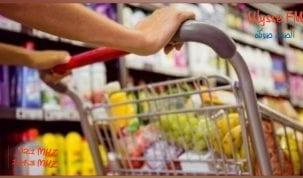 منظمة الدفاع عن المستهلك : الأسعار تراجعت…و ستتراجع أكثر