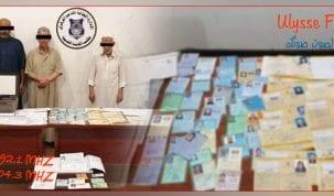 ليبيا : الكشف عن شبكة تزوير لوثائق من بينها اذونات زواج تونسية