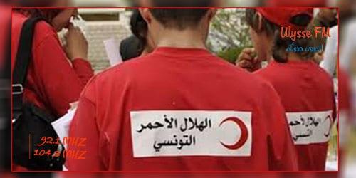 فريق الهلال الاحمر التونسي