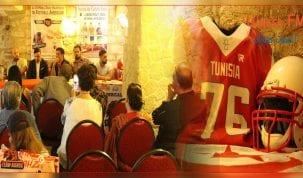 ندوة صحفية للجمعية التونسية لكرة القدم الأمريكية