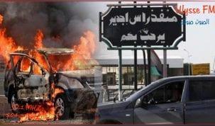 رأس اجدير : إحتراق سيارة ليبية بالجانب الليبي من المعبر