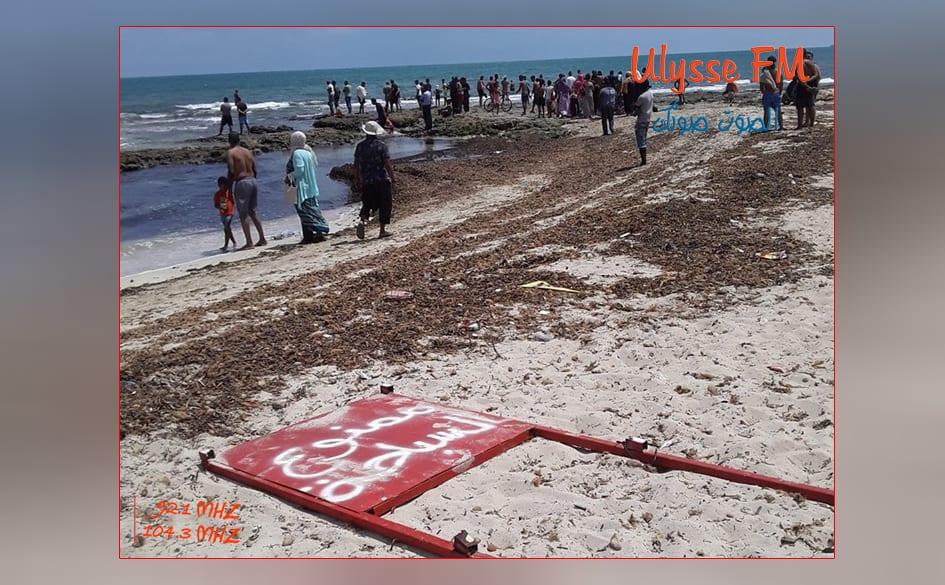 جرجيس : غرق طفل بشاطئ الاميرة