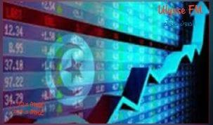الاقتصاد التونسي ينمو بنسبة 1,1% خلال النصف الأول من 2019