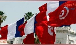 الجامعة الفرنسية التونسية تفتح ابوابها في اكتوبر 2019