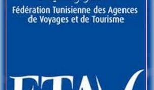 الجامعة التونسية لوكالات الاسفار والسياحة