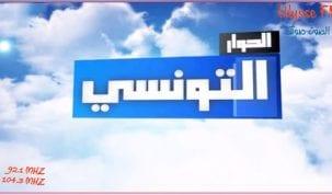 حملة مقاطعة لصفحة قناة الحوار التونسي